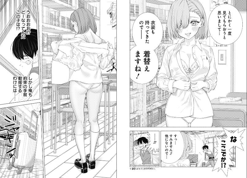 パンツの見える漫画->画像>810枚